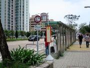 Yat Yeung House1 20170602