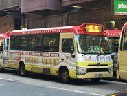 JU2126 Mong Kok to Wong Tai Sin 20-09-2019