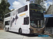 KMB RJ4847 968