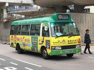 LD5580 Hong Kong Island 63 24-02-2019