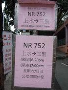 SheungShui NR752 detail