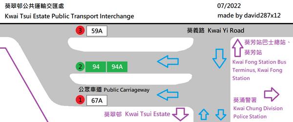 葵翠邨公共運輸交匯處平面圖