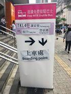 MTR Free Shuttle Bus TKL4 stop 1 09-10-2019