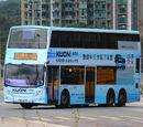新巴796X線