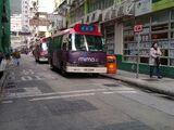 香港仔舊大街總站