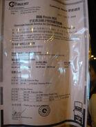 CTB N6X Service Notice 2011-1-1