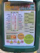 HKGMB 24M info Jul12