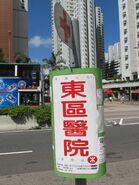 HKGMB 47E SSWE stop