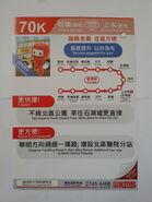 KMB 70K Leaflet 2013-11-09 1