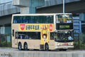 KN9614-960P