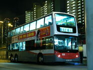 MTR 818 K16