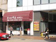 Metropark Hotel Causeway Bay Jan13 1