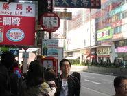 Bute Street Nathan Road 3