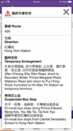Citybus NWFB Mobile App v4.0 Temp Arrangment