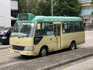 DF6939 Kowloon 53M 05-06-2020