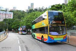 Eastern Hospital Road (EHR) bus terminus 201707