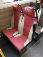 New KMB City style priority seat