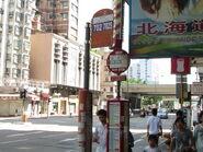 Yee Kuk Street Yen Chow Street 1
