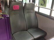CUHK Priority Seat 2