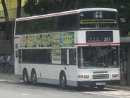 GD2535 261