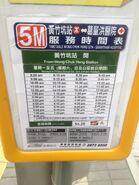 Hong Kong Island 5M timetable