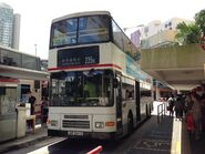 KMB 235M- On Yam to Kwai Fong Station (GW2410)
