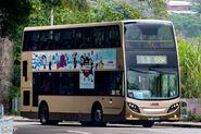 KMB 68R ATSE1 PC4053