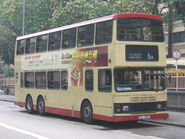 KMB GL390 5A KCSTS BT
