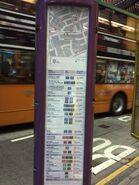 Sogo Department Store bus services details