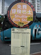 Whitehead ShuttleBusStop