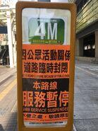 Hong Kong Island 4M suspense service 01-10-2019