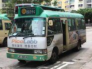LN4604 Hong Kong Island 63A 06-07-2017