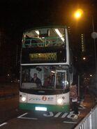 N590-2010ny