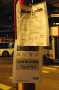 N60 201212 Notice