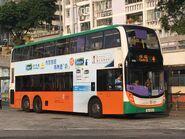 5783 NWFB 4(To Macau Ferry only) 18-11-2019