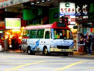 EM512 71(Red Mini Bus)