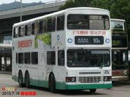 GA2116-93A