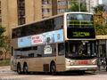 KMB 690 3ASV414 KR8093