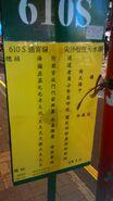 NTGMB 610S Stop flag 2