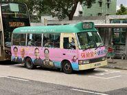 VB3270 Kowloon 87 13-06-2020