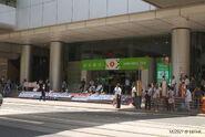 Hang Seng Bank Head Office,Des Voeux Road Central