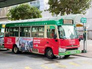 LK475 Kowloon 29A 05-05-2020