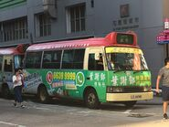 LS6048 Mong Kok to Sau Mau Ping 20-09-2019