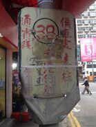 Hong Kong Island 38 minibus stop