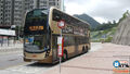 KMB 213D TW5029 at On Tai Estate BS 20170627