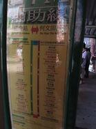 KNGMB 27M timetable 2