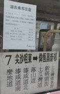 KNGMB 7 fare increment 20130901