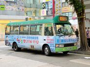 LR3864 Hong Kong Island 39C 06-05-2020