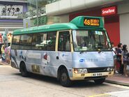 MX9416 Hong Kong Island 4S 02-09-2019