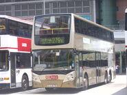 ATE1 279X in Tsing Yi